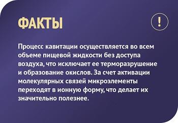 paradoks_2
